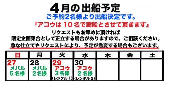 f0214557_2122335.jpg