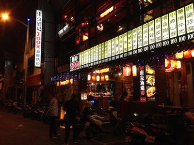 台湾♪_e0261276_18173454.jpg
