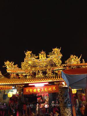 台湾♪_e0261276_1817358.jpg