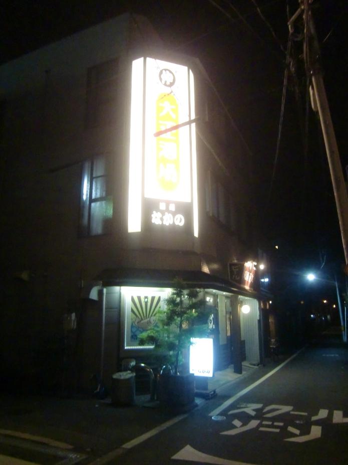 ◆ カメちゃんと大正はしご酒 _f0238779_12421997.jpg