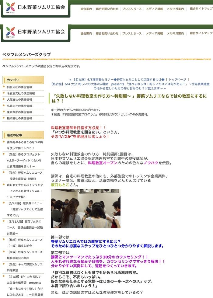 f0174982_2485886.jpg
