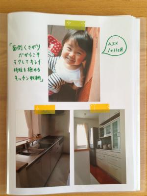 雑誌ESSEさんから・・・_a0239890_1648758.jpg