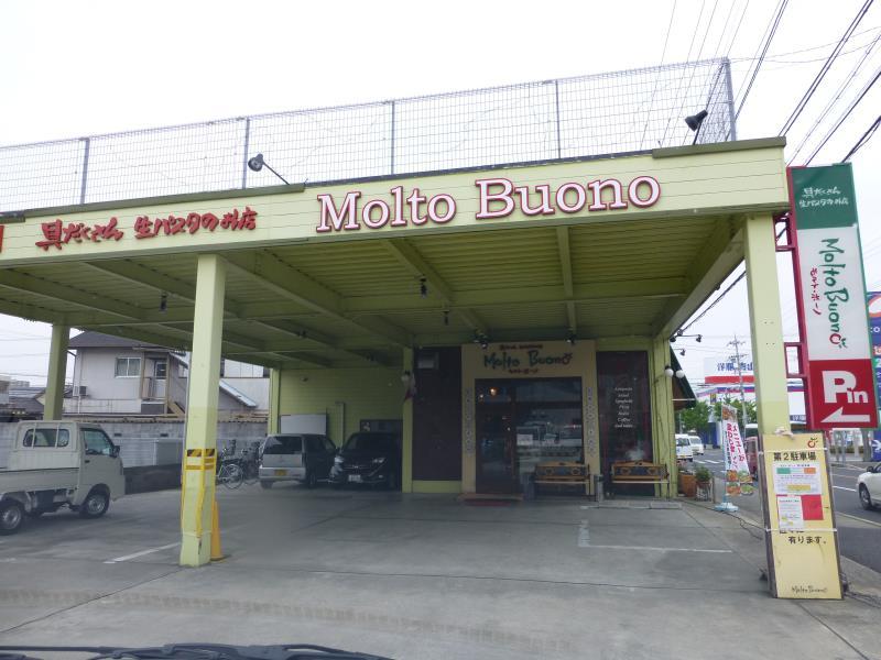Molto Buono(モルト・ヴォーノ)  宝塚中筋店_c0118393_11291273.jpg