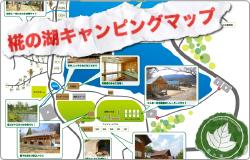 SUNSUN椛の湖コンサート2014。_f0337798_1134175.jpg