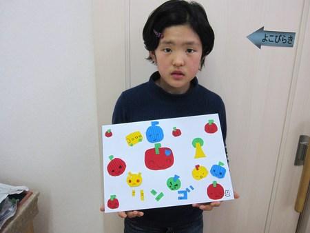 松井山手教室 ~いろんな素材を使って~_f0215199_19415631.jpg