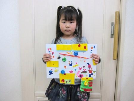 松井山手教室 ~いろんな素材を使って~_f0215199_19441292.jpg