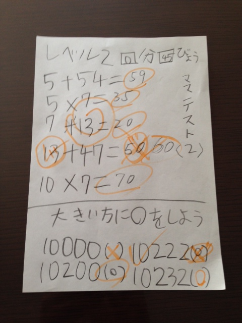 c0162404_105172.jpg