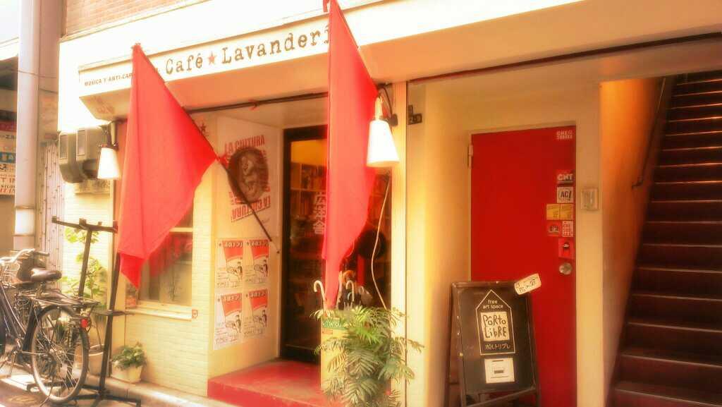 Cafe☆Lavanderia リターンズ!_e0303005_621340.jpg