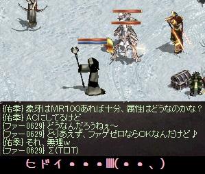 f0072010_23485629.jpg