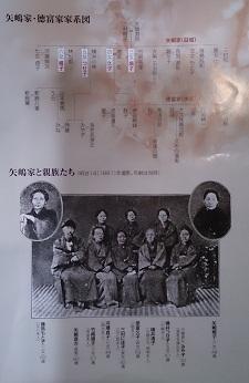 ✿「四賢婦人記念館」✿ 肥後の猛婦?_b0228113_18194841.jpg