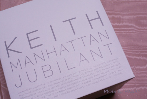 KEITH MANHATTAN【カマンベールチーズスフレドーム】_f0302415_1423971.jpg