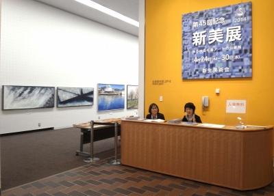 キトラ、壁画、ライムアート・・・今、上野が熱い!!_e0010418_8463567.jpg
