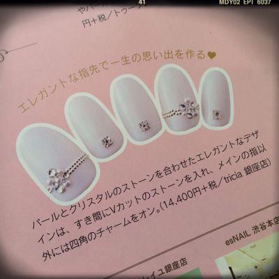 雑誌「ウェディングヘアBrilliant」に掲載されました♡_c0071924_10503934.jpg