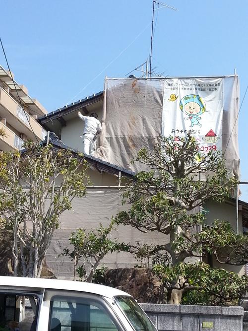 T様邸(佐伯区)外壁塗装および波板張替工事_d0125228_10553061.jpg