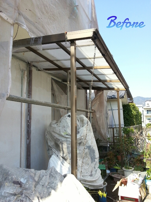T様邸(佐伯区)外壁塗装および波板張替工事_d0125228_1058471.jpg