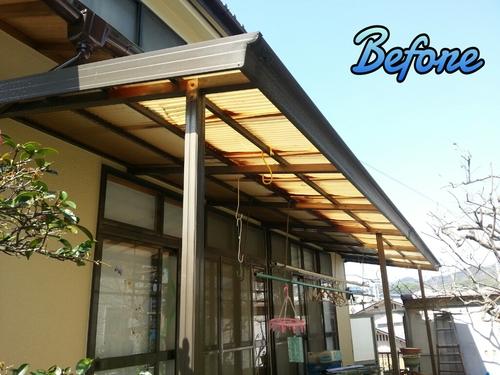 T様邸(佐伯区)外壁塗装および波板張替工事_d0125228_10592070.jpg