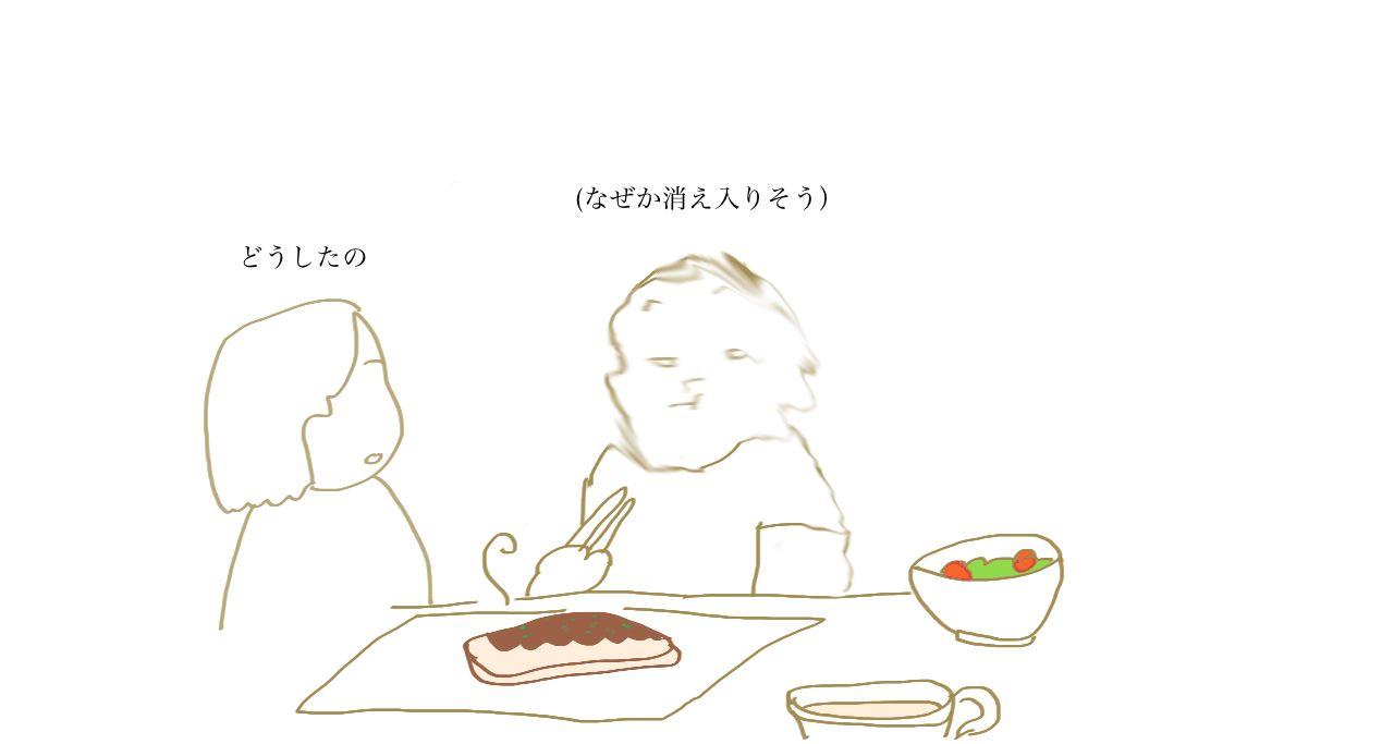 b0270130_167147.jpg