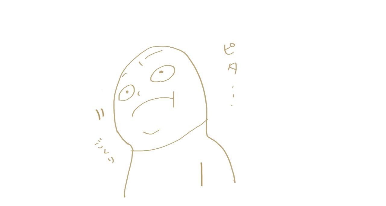 b0270130_1672331.jpg