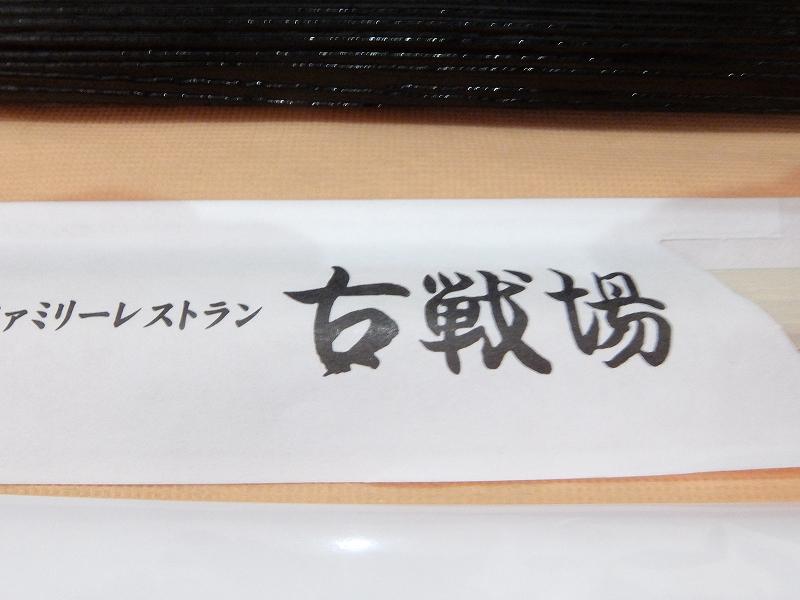 一関、そろそろ桜は・・・おしまい?_f0050534_14285790.jpg
