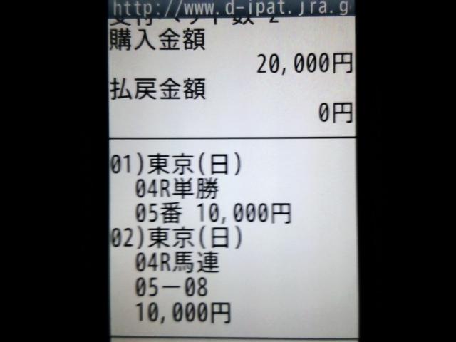 f0253236_2039331.jpg