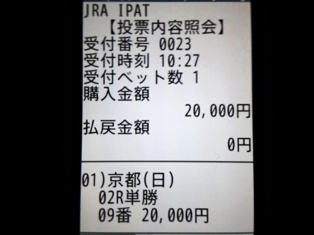 f0253236_2039354.jpg