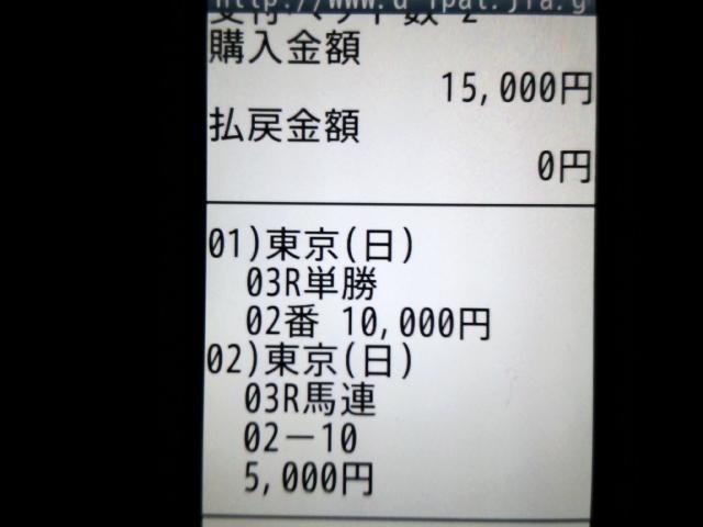 f0253236_20394898.jpg