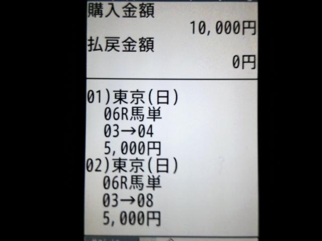 f0253236_20505525.jpg