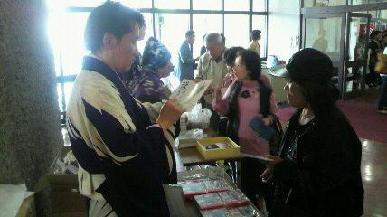薩摩川内市でコンサート_d0051146_18142285.jpg