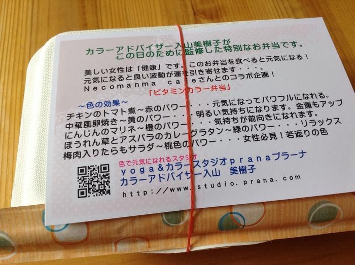 f0183846_1830051.jpg