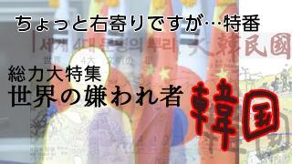 b0169850_2123980.jpg