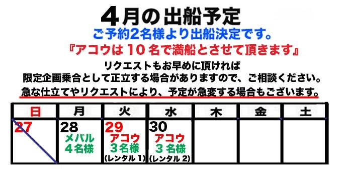 f0214557_19424427.jpg