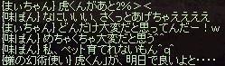 a0201367_8494826.jpg