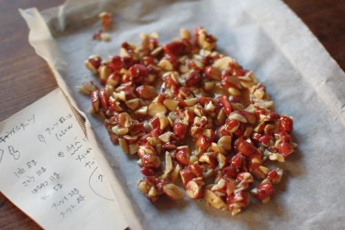 バターキャラメルピーナツクッキーを作る_c0110869_6422691.jpg