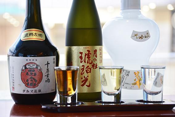 文藝春秋 嗜み22号 特集「ほろ酔いの効用」_f0143469_1533354.jpg