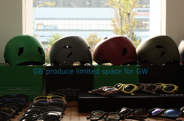 「GB produce limited space for GW」_f0208675_19153041.jpg