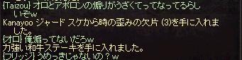 b0083880_345984.jpg