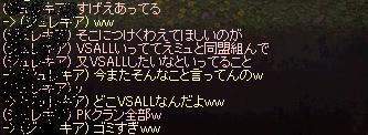b0083880_3493877.jpg