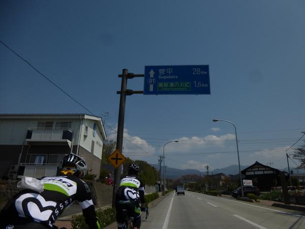 4/27(日)東御のワイナリーツーリング_b0217782_2012249.jpg