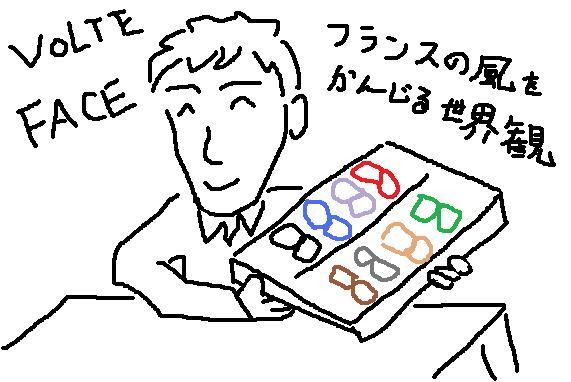 b0214688_1765975.jpg