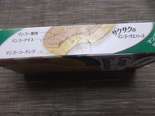 f0076001_1381748.jpg