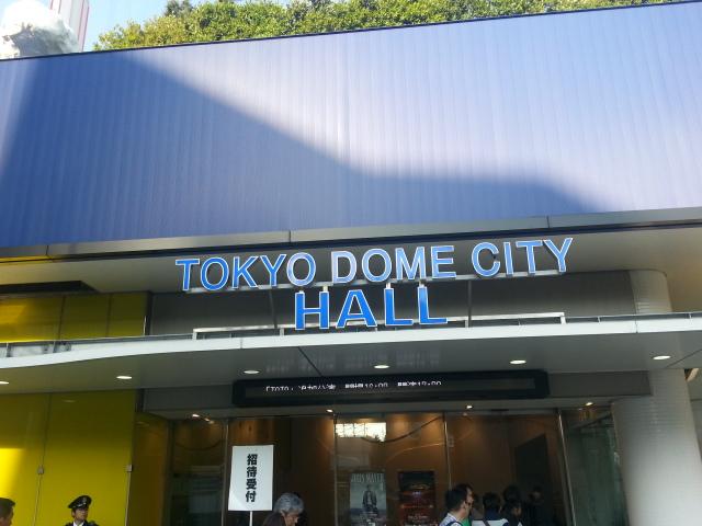 TOTO 35th Anniversary JAPAN TOUR 東京2日目 @ 東京ドームシティホール_b0042308_852557.jpg