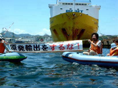台湾の学生や市民による住民運動が世界一の民主国家・台湾を実現_d0174710_1671885.jpg
