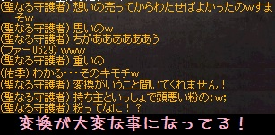 f0072010_0165378.jpg