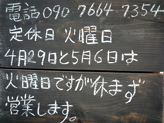c0189218_754271.jpg