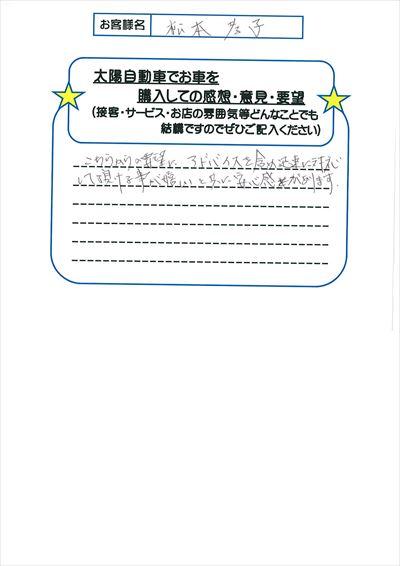 b0290122_11532312.jpg
