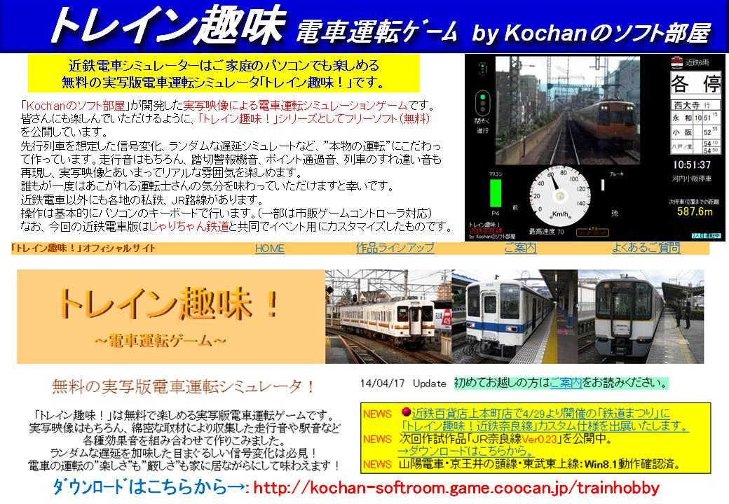 近鉄百貨店上本町店イベント案内_a0066027_7441561.jpg