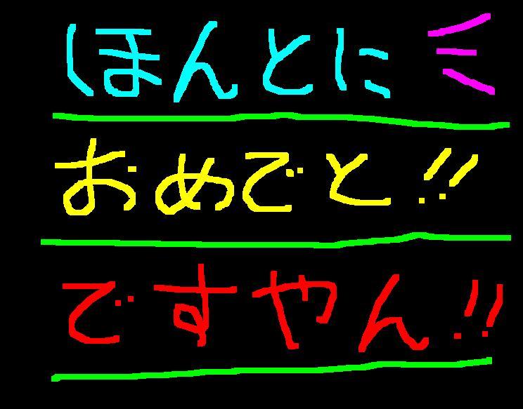 f0056935_1715742.jpg