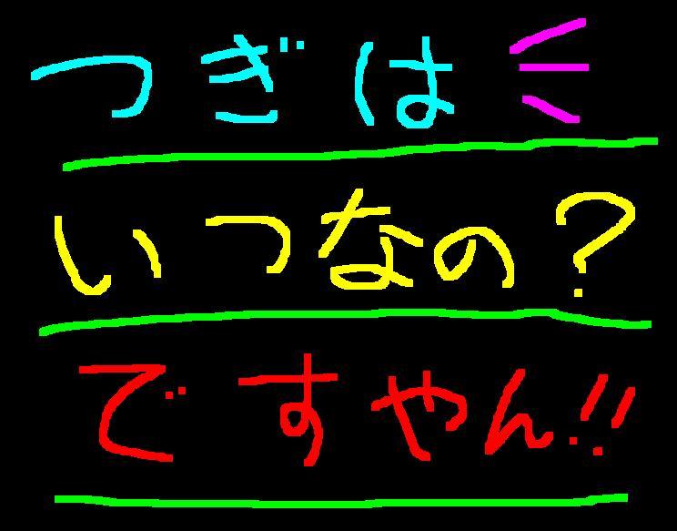 f0056935_19522292.jpg