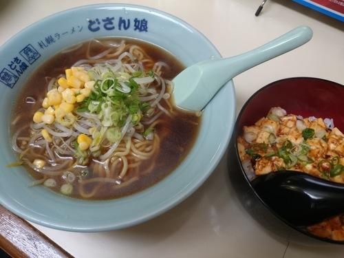 熊野でランチ_c0010936_18194831.jpg