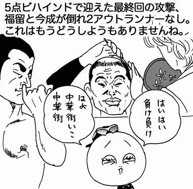 f0105741_19582873.jpg